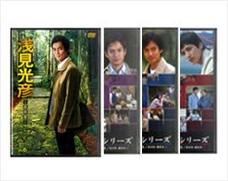 沢村一樹氏DVD-BOX(I)(II)(III)(最終章)